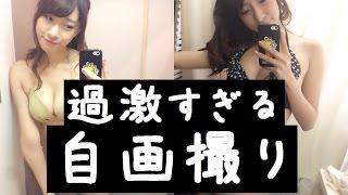 染谷有香 過激すぎる自画撮り 染谷有香 検索動画 7