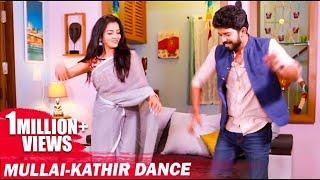 Baixar Mullai - Kathir Jodi Marvelous Dance Exclusive | Pandian Stores
