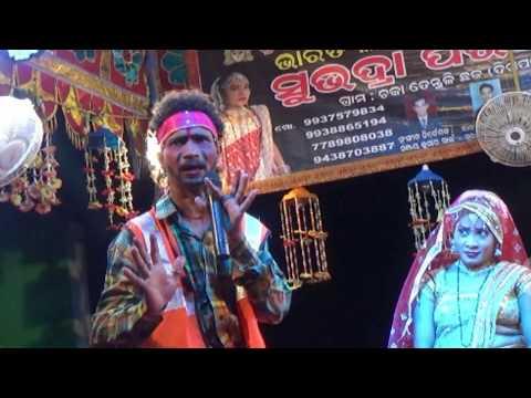 Bharata Lila Hadi Hadiani Comedy 2 // Hadi Maena Swain // ChakaTetuli Bharata Lila