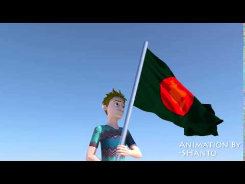 Bangladesh flag waving animation