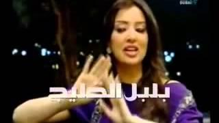 شمس الكويتية تقلد أحلام ومريم نور وأصاله