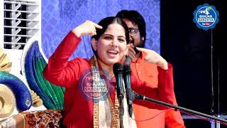 जया किशोरी ने इस भजन में सबको नाचने पे मजबूर कर दिया | Jaya kishori Dance Bhajan Sandhya