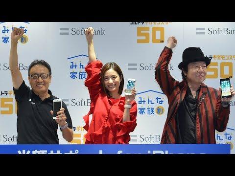 上戸彩、古田新太と「iPhone 8」発売カウントダウン! 「iPhone 8/iPhone 8 Plus」発売イベント2