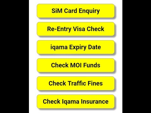 IQAMA CHECK ALL IS ONE  ONE CLICK CHECK ALL DETAILS