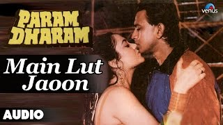 Param Dharam : Main Lut Jaoon Full Audio Song | Mithun Chakraborthy, Mandakini |