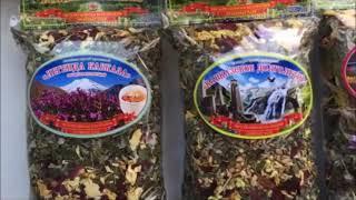 Лекарственные травы оптом - Травы Кавказа от заготовителя Gornie-travi.ru