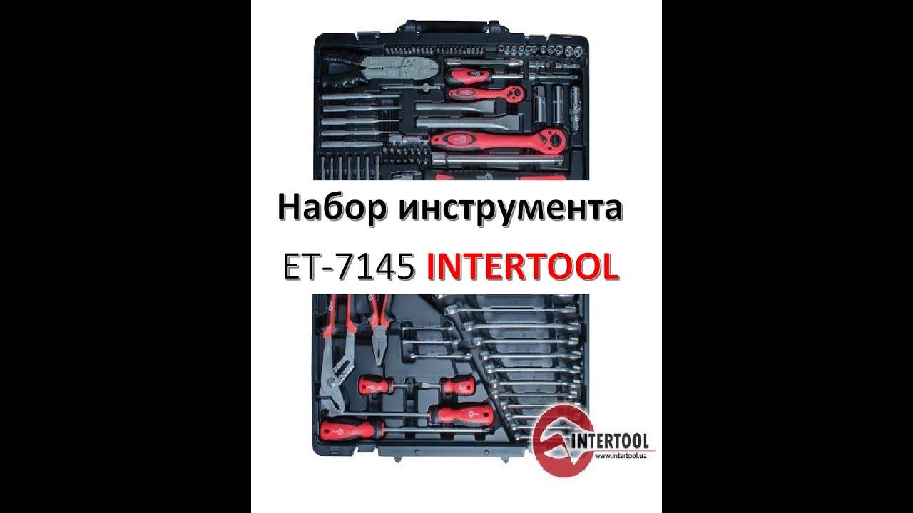 Intertool ET-7145 ≡ Набор инструментов профессиональный Intertool ... 0732b669456