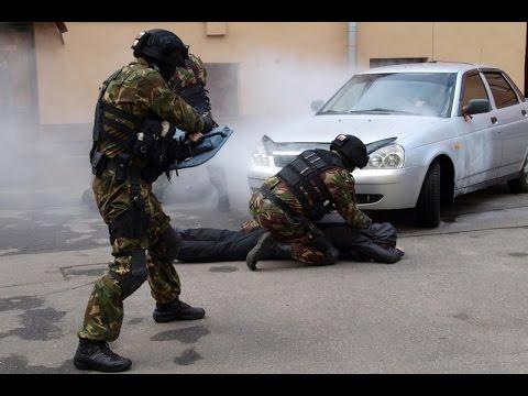 Как работает спецназ ФСКН » Невседома - жизнь полна