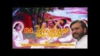 84 Vaishnav Varta Saptah - Baroda || Day-5 || Shri Dwarkeshlalji Mahodayshri (Kadi-Ahmedabad)
