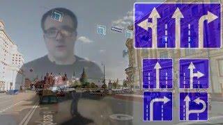 видео Дорожный знак 5.3
