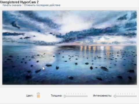 """""""Sea Inside"""" Painting Sergey Lebedev (You Tube ver.)"""