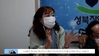 성북장애인 팟캐스트(성장팟)_우동민열사편3_우동민과 2…