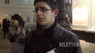 Отзыв Три Товарища, театр Современник, 25.10.2012