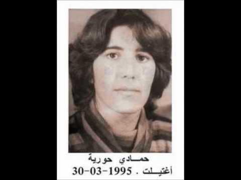 A la mémoire des journalistes assassinés entre 1993 et 1997