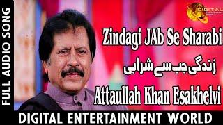 Zindagi Jab Se Sharabi | Attaullah Khan EsaKhelvi | Audio Visual