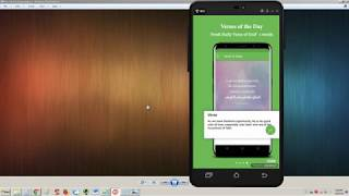 Offline King James Audio Bible Mobile ANDROiD App Review and Tutorial screenshot 1