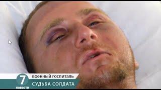 В Одессе нашли живым украинского военного, считавшегося убитым