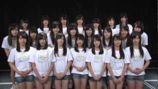 『誰かのためにプロジェクト~2013』 NMB48メンバーより被災地の方々へ...