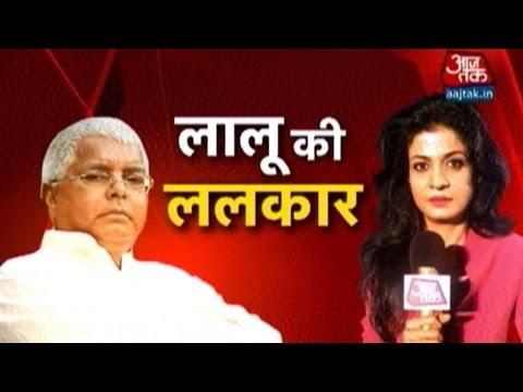 RJD-JDU Alliance Will Destroy Modi And BJP In Bihar: Lalu