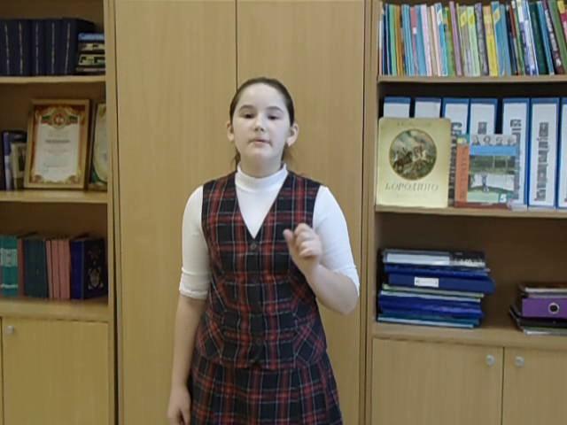 Изображение предпросмотра прочтения – АйлияХазиева читает отрывок изпроизведения «Бородино» М.Ю.Лермонтова