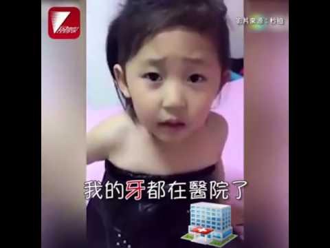 可愛的中國小妹妹