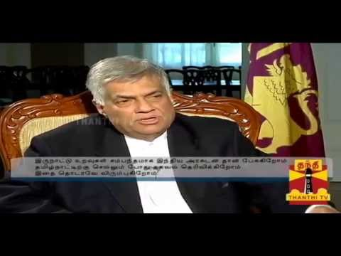 Ranil Wickramasinghe Exclusive Interview Thanthi TV