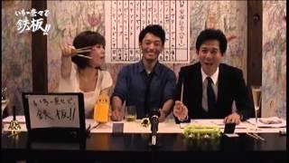 「いち‐奈々で、鉄板!!」第3回は、ゲストに後藤浩輝騎手をむかえて 「...