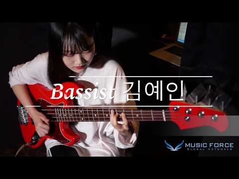 [MusicForce] Lakland US Custom 44-60 Bass Demo By Bassist 김예인
