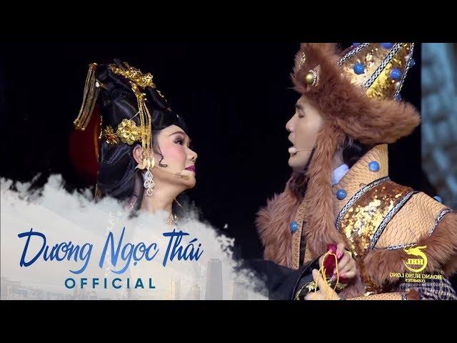 [Một Thoáng Quê Hương 6] Chuyện Tình Bất Diệt || Dương Ngọc Thái, Ngọc Huyền, Kim Tử Long