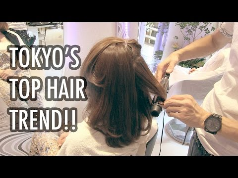 Tokyo's Top Hair Trend! - Aura Tokyo