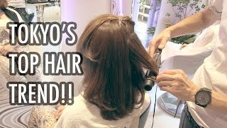 connectYoutube - Tokyo's Top Hair Trend! - Aura Tokyo