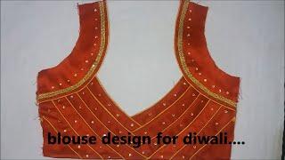 Blouse Back Neck Design For Diwali 2017