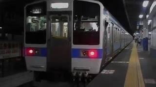 415系快速列車(荒尾行き)・戸畑駅に到着