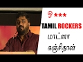 TamilRockers Will Do Singam 3 Live, I will FUCK You After - Gnanavel Raja Theri Speech & Challenge