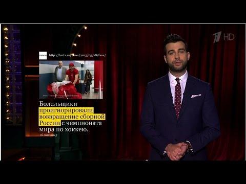 5 канал отправить новость