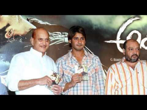 Telugu actor Mahesh Babu with his brother Ramesh Babu