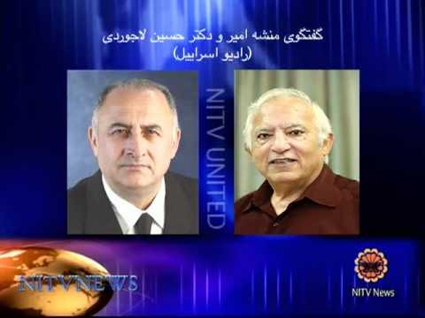 Dr Hossein Ladjevardi Radio Israel and Mr Menashe Amir
