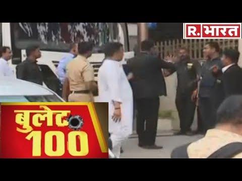 Breaking News: 162 विधायकों का 'शक्ति प्रदर्शन'? बुलेट 100 Republic Bharat