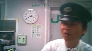 2016年3/12荒川区東尾久にある「ブティックアミ」に挨拶を無視した...