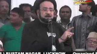 Maulana ALI NASIR SAEED ABAQATI AGHA ROOHI in PROTEST AGAINST …