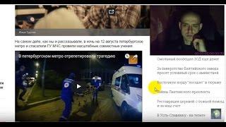 """Актеры в метро Санкт-Петербурга во время """" взрыва"""" 3.04 2017 Часть 1."""