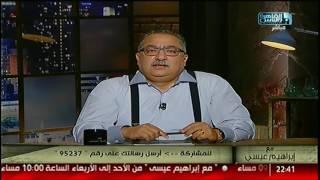 بالفيديو.. إبراهيم عيسى: حكومة شريف إسماعيل تنتهك الدستور ولا تحترمه