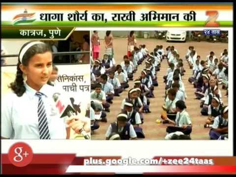 DSRA Pune Katraj Unique English School Story