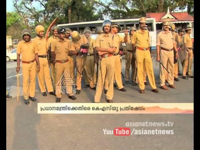 Protest of KSU against Prime Minister in Thrissur