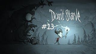Kafayı çizdik | Don't Starve | Sezon 1 Bölüm 13 [Türkçe/Turkish]