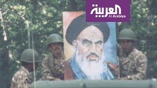 شاهد.. ماذا حل بإيران بعد أربعين عامًا على ثورة الخميني ؟