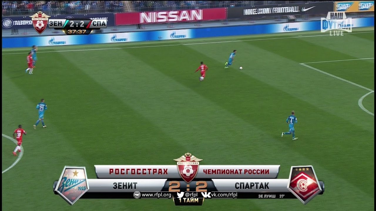 Зенит спартак сегодня смотреть онлайн наш футбол