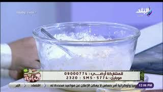 سفرة وطبلية مع الشيف توتا مراد - طريقة عمل عجينة البيتزا