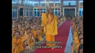 Kripa Karu Radhey - Kirtan with Jagadguru Shree Kripalu Ji Maharaj