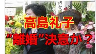 覚醒剤と大麻所持の疑いで元俳優、高知東生(たかち・のぼる)容疑者(...